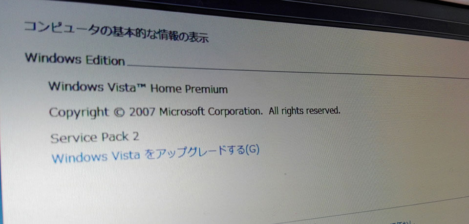 WindowsVista Home Premium SP2
